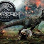 """【批評】「ジュラシック・ワールド/炎の王国」が見せた""""恐竜たちの国""""の終わり"""