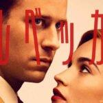 Netflix公開映画「レベッカ」の評価は?ヒッチコック版との違いは?