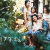 【考察】演技の素晴らしさが光る、映画「万引家族」